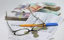 Выписки о задолженности по квартплате