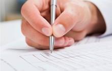 Подписание договора между физлицами