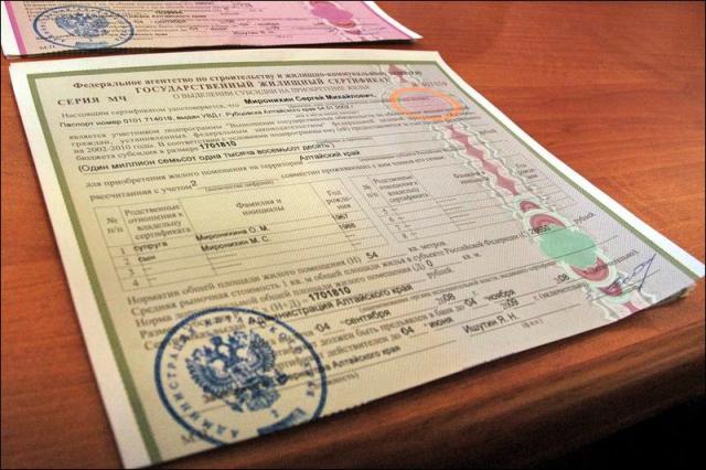 Условия предоставления и необходимые документы