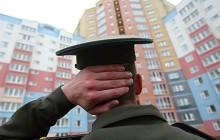 Порядок предоставления жилищной субсидии военнослужащим