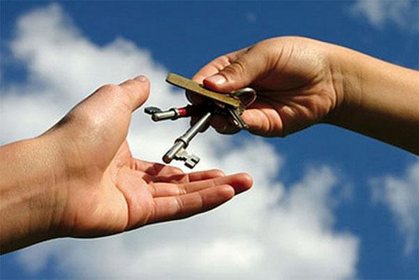 Передача ключей