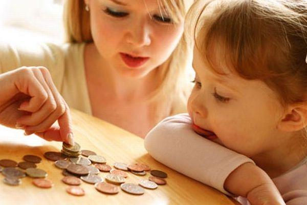 веков Нужна материальная помощь матери одиночке это так