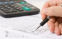 Документы на налоги