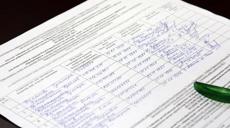 Как написать жалобу на соседей участковому: образец и порядок подачи