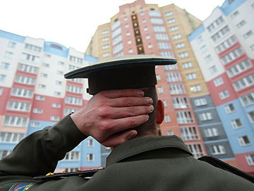 Субсидия военнослужащим