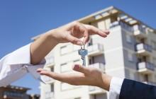 Ключи на дом