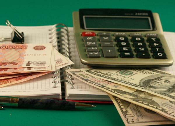 Деньги и калькулятор